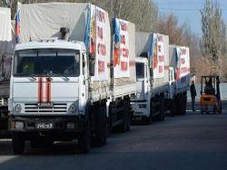 Гуманитарная колонна МЧС России прибыла в Луганск
