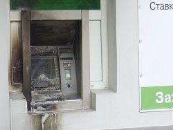На юге Москвы неизвестный подорвал банкомат с 7 млн рублей