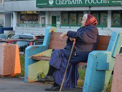 Новость на Newsland: Правительство вернулось к обсуждению возраста выхода на пенсию