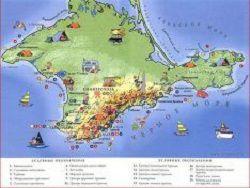 Туристическая карта Крыма.  Подробная карта туриста.  Условные обозначения всех кемпингов и турбаз, прочее.