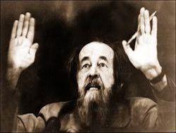 Ум, честь и совесть Солженицына