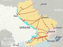 Новость на Newsland: Strafor: РФ займет всю территорию Украины до Днепра