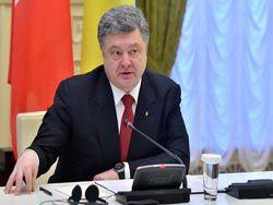 Новость на Newsland: Порошенко призвал объявить бойкот ЧМ-2018 в России