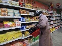 Новость на Newsland: Оптовики раскручивают цены на продукты