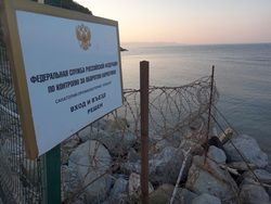 Новость на Newsland: Берег Черного моря захватил Наркоконтроль