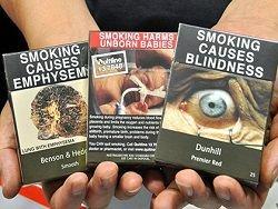 Новость на Newsland: Минздрав попросили обезличить сигаретные пачки