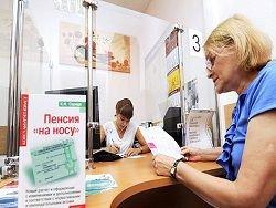 Новость на Newsland: Юрий Болдырев о российском пенсионном трагифарсе