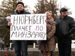"""В Уфе растет число голодающих работников """"скорой помощи"""""""