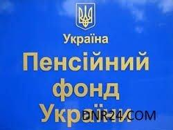 Новость на Newsland: На Украине прекращают выплату пенсий