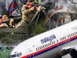Новость на Newsland: Информация о гибели МН17 не будет опубликована никогда