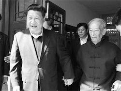 Новость на Newsland: Как Си Цзиньпин стал вторым после Мао