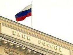 Новость на Newsland: Центробанк работает на российскую экономику