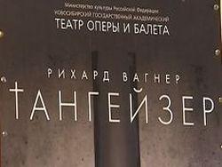 Митрохин: Кураев спас честь РПЦ