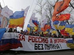 Оппозиция подала заявку на 30-тысячный марш по Москве