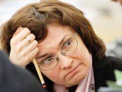 Новость на Newsland: Россияне потеряли миллиарды не в пирамидах, а в Центробанке