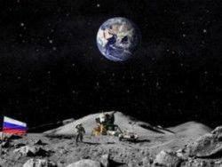 Новость на Newsland: Роскосмос предсказывает высадку на Луне в 2027 году