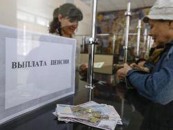 Кремль предложил обсудить время выхода на пенсию