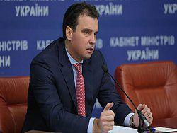 Новость на Newsland: Украина запретит России покупать свои госактивы