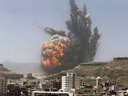 Арабская коалиция завершила военную операцию в Йемене