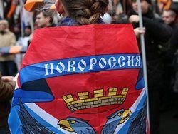 Условия для признания Новороссии Big_1534200