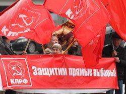 Новость на Newsland: В Новосибирской области отменят прямые выборы мэров