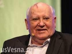 Новость на Newsland: 30 лет горбачевским реформам. Когда закончится