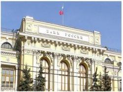 Новость на Newsland: ЦБ против ограничений по использованию доллара в РФ