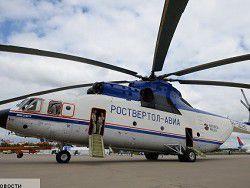 Россия и Китай будут строить новый вертолет