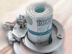 Новость на Newsland: Ущерб от коррупции в РФ за прошлый год вырос наполовину