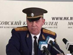 Информационная сводка военных действий в Новороссии - Страница 17 Big_1537761