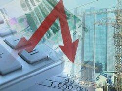 Новость на Newsland: Российская экономика продолжает обваливаться
