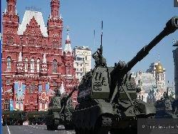 Newsland нато армия россии прямая связь