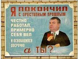 Новость на Newsland: Заявление союза военных моряков по делу Васильевой