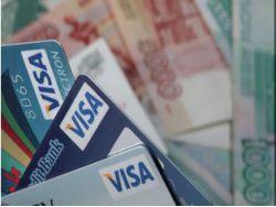 Новость на Newsland: Инфляция в России замедлилась - чего ждать потребителям