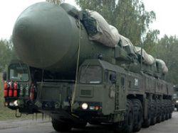Минобороны заявило о начале перевооружения РВСН