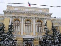 Новость на Newsland: Оздоровление банковского сектора РФ