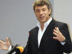 Договор Между Российской Федерацией И Украиной О Российско-Украинской Государственной Границе