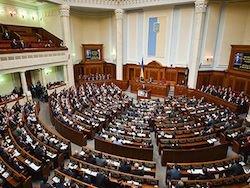 Рада разрешила правительству Украины забыть о долгах перед РФ