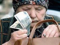 Новость на Newsland: Пенсионеры прячутся в тень