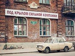 """ЦБ рекомендовал """"Росгосстраху"""" сменить бизнес-модель"""
