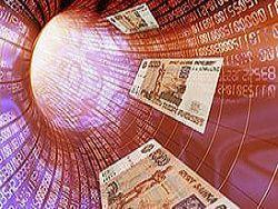Новость на Newsland: Отток капитала из инвестирующих в РФ фондов возобновился