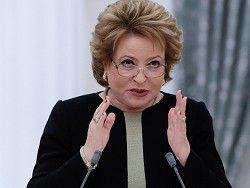 Матвиенко: вопрос о пенсионном возрасте требует обсуждения