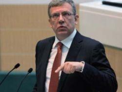 Новость на Newsland: Кудрин назвал причину проблем пенсионного обеспечения
