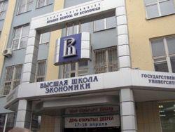 Новость на Newsland: ВШЭ: девальвация рубля не помогла российскому экспорту