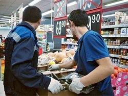 Новость на Newsland: Мировые цены на продовольствие упали до шестилетнего минимума