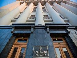 Новость на Newsland: Митинг в Киеве против Порошенко и