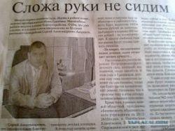 Новость на Newsland: Депутат назвал местное самоуправление угрозой России