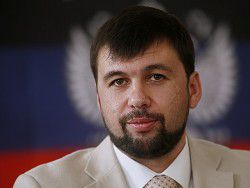 Новость на Newsland: Денис Пушилин: Киев подталкивает ДНР к войне