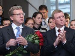 Новость на Newsland: Чубайс, Кудрин, НДС, кэш для Путина и смерть Магнитского