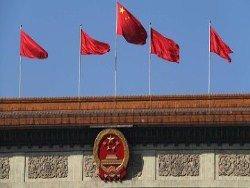 Китайские военные испытали сверхзвуковую ракету